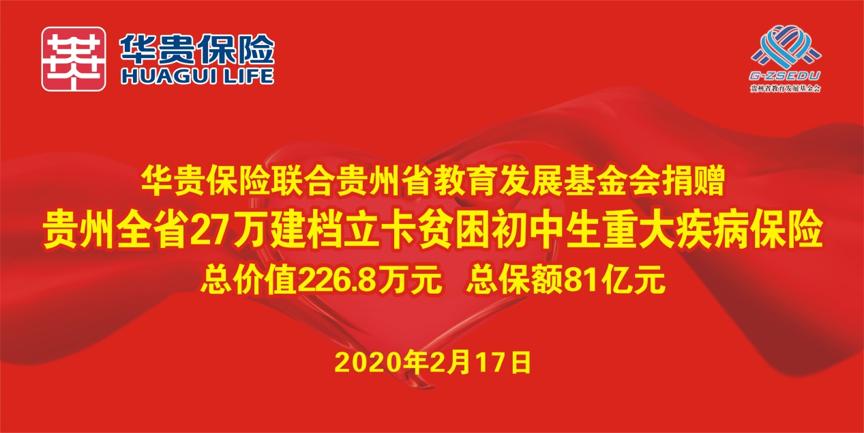 20200221-04